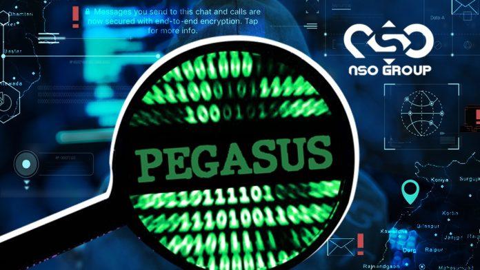 គំរោងពីការស៊ូស (Pegasus Project)